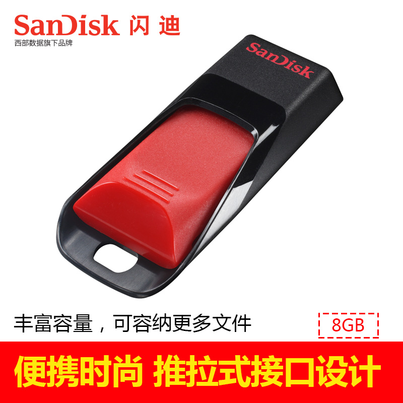 Flash迪酷convenient czech cz51 usb flash drive 8 gb u disk encryption usb authentic free shipping