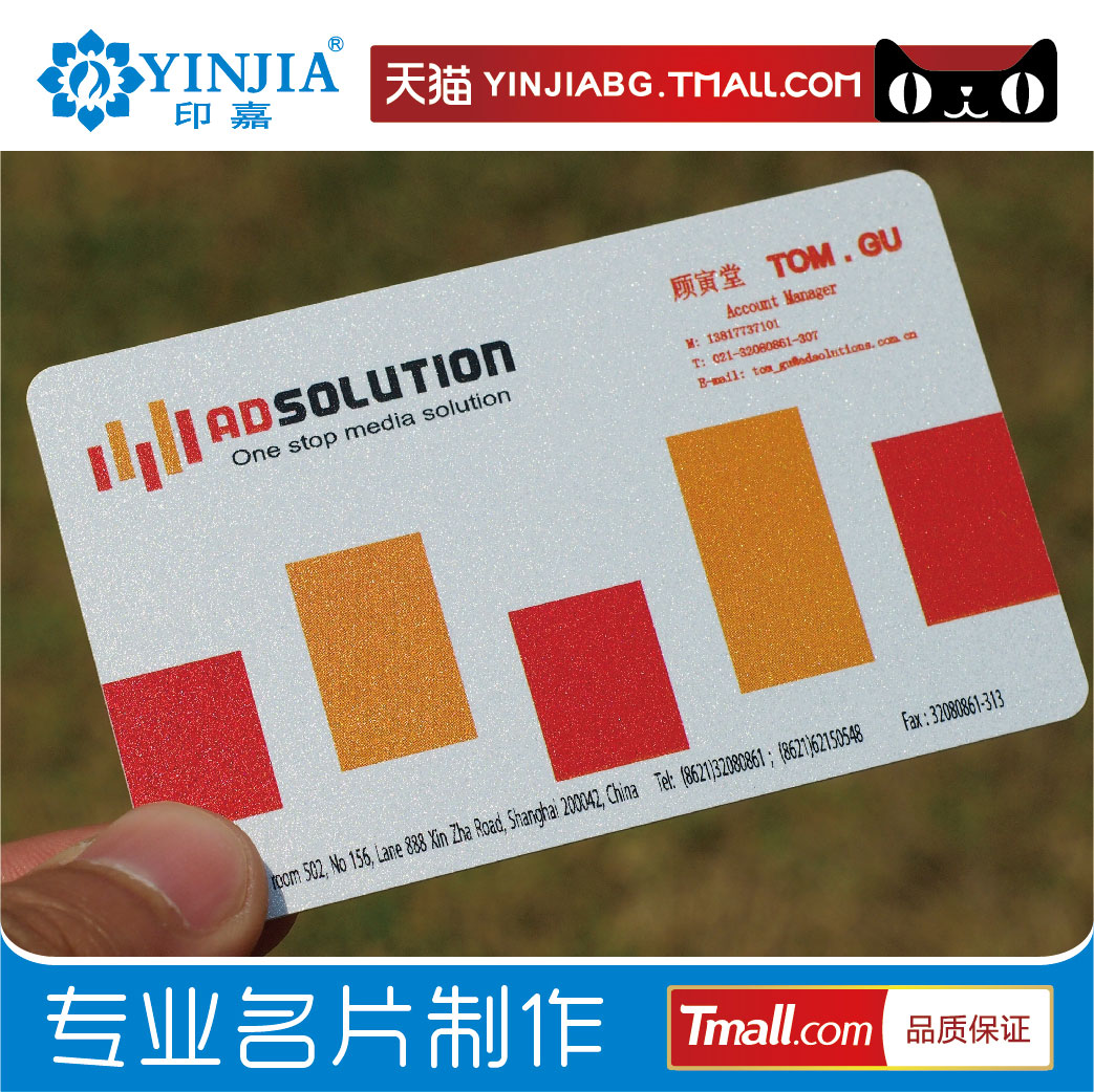 China Pvc Card Printing, China Pvc Card Printing Shopping Guide at ...