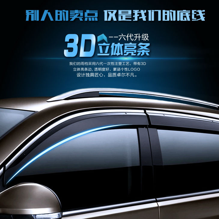 Flashings rearview mirror rearview mirror car reversing rearview mirror rain eyebrow rain shield rain gear special type free shipping