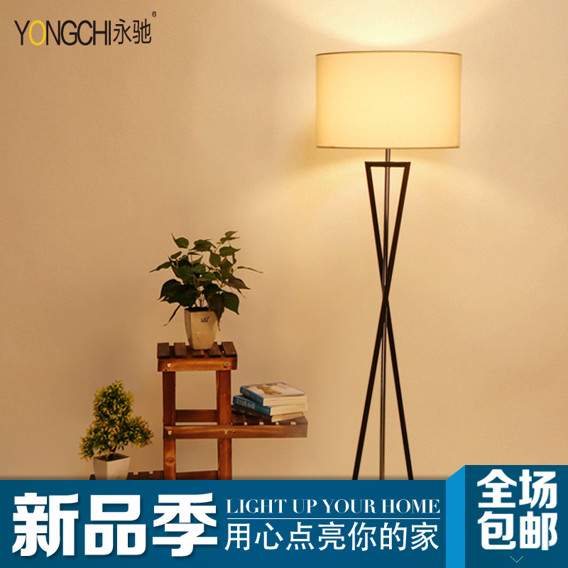 Floor lamp american nordic light hotel rooms are decorated in modern minimalist personality study bedroom bedside table lamp living room