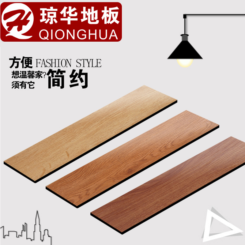 Get Quotations Flooring Adhesive Stickers Waterproof Wear Thick Sheet Pvc Plastic Leather Rubber Bedroom