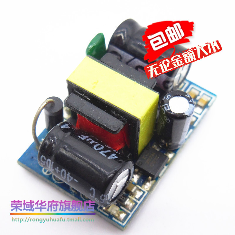 Florea a5v20-bit precision 700mA (3.5 w) isolated switching power supply module/ac-dc buck module 220 rpm 5 V