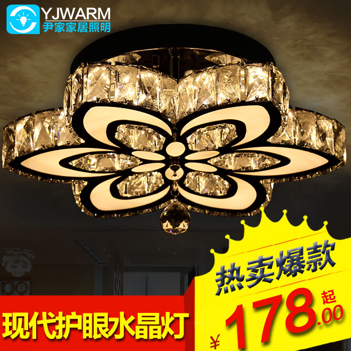 Flower crystal light led ceiling lamp bedroom lamp personalized restaurant lights modern minimalist master room lamp creative warm