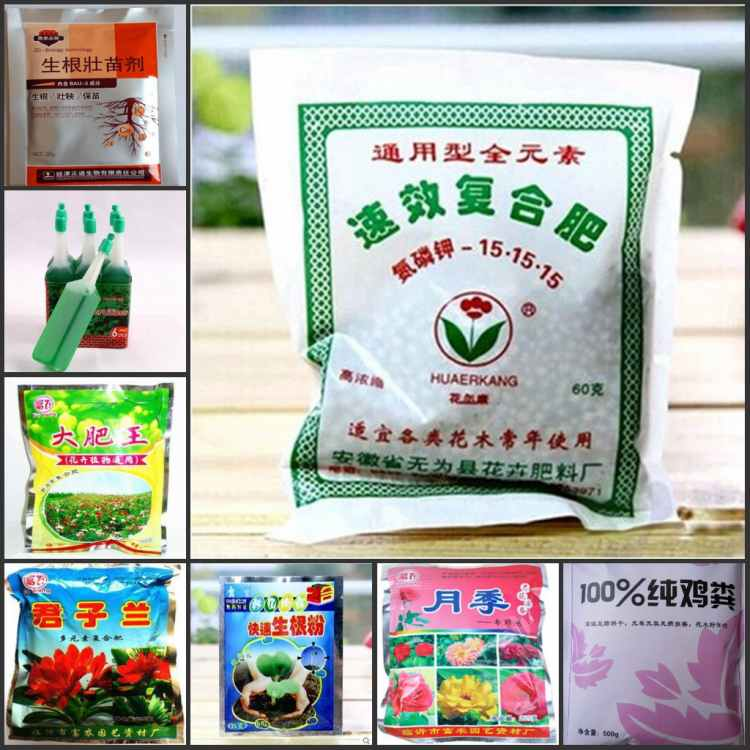 Flower fertilizer nutrient soil more meat plants potted flowers fruit and vegetables common organic compound fertilizer 2 bags post