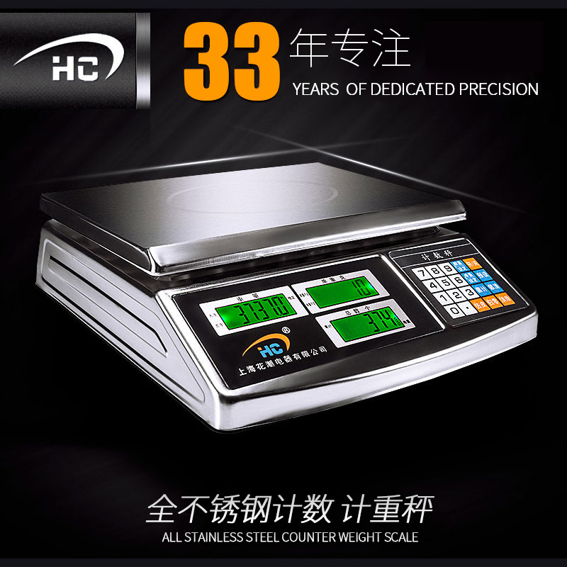 Flower tide/hc counting scales 0.1g/1g/3 kg/30kg counting scales weight scale Industrial scales electronic scales scales