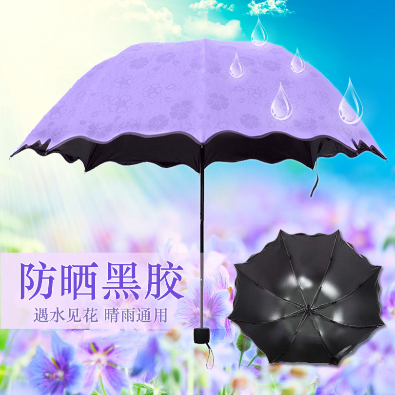 Flowering water umbrella small umbrella phone female ultralight uv sun umbrella umbrellas super sunscreen vinyl