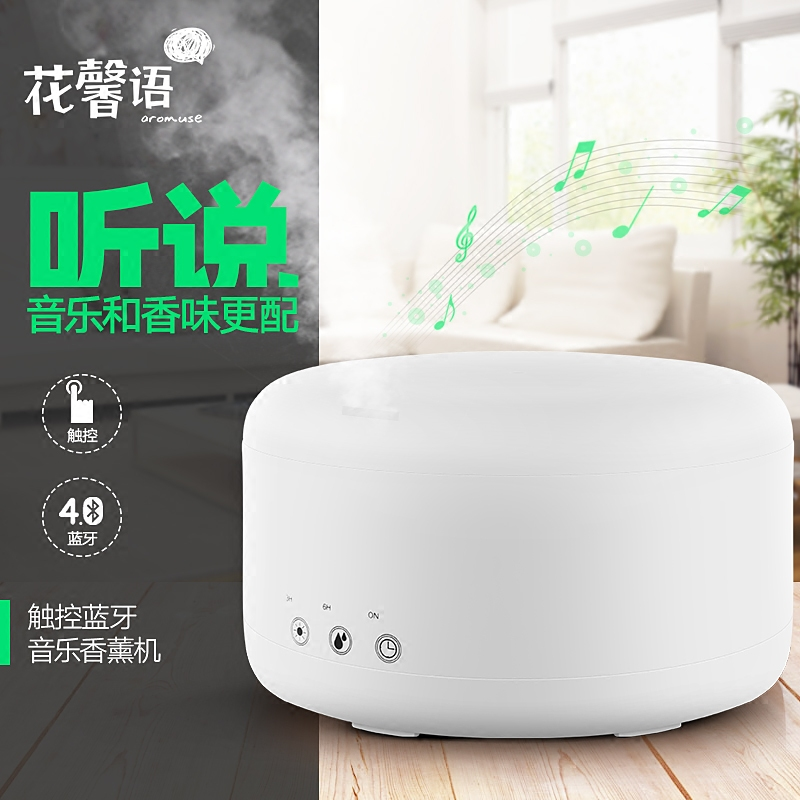 Flowers xinyu large capacity bluetooth music spread incense instrument aromatherapy machine ultrasonic humidifier aromatherapy oil Fragrance lamp