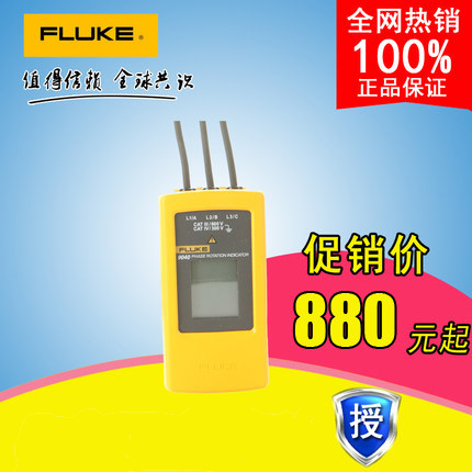 Fluke FLUKE9040 phase sequence phase sequence phase sequence tables phase detector phase detector tester with high precision