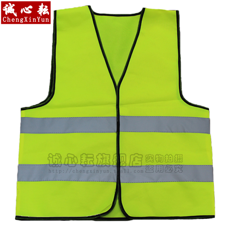 Fluorescent yellow traffic safety warning reflective vests vests reflective vest vest duty cloth