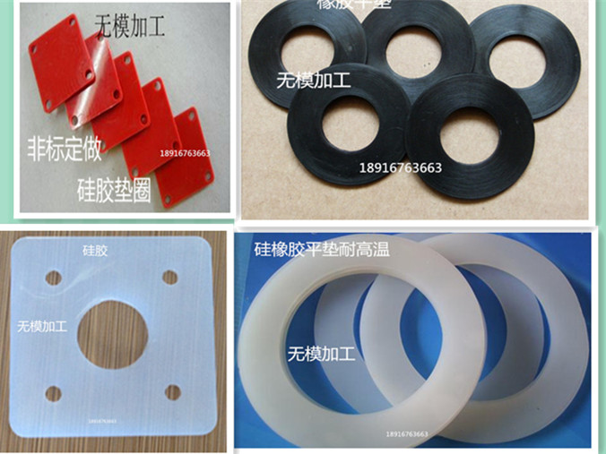 Fluorine rubber seals nitrile rubber gasket silicone gasket ptfe gasket factory direct non calibration
