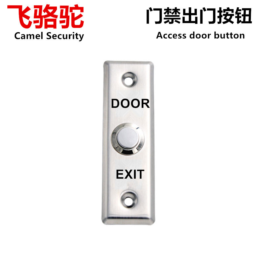 Flying camel 802d narrow frame door exit button access exit button access door switch button on