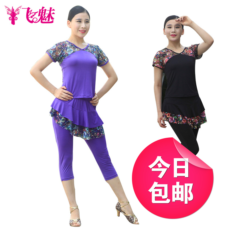 Flying charm square dance clothing suits summer 2016 new middle-aged square dance clothing summer dress pants culottes