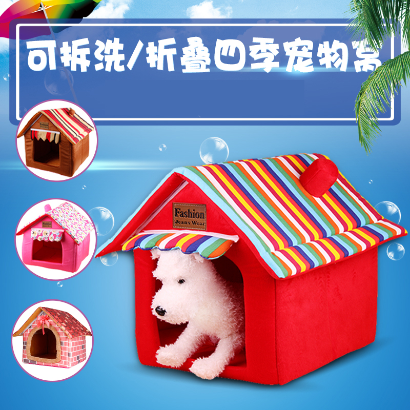 Folding pet dog house dog kennel cat litter nest teddy vip bichon dog house tent washable cotton rabbit
