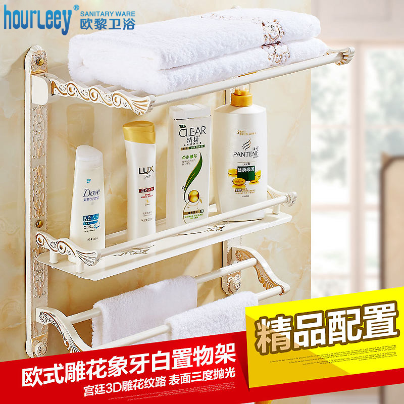 Folding towel rack towel rack continental paint gold and white bathroom shelf with double pole double towel rack retro