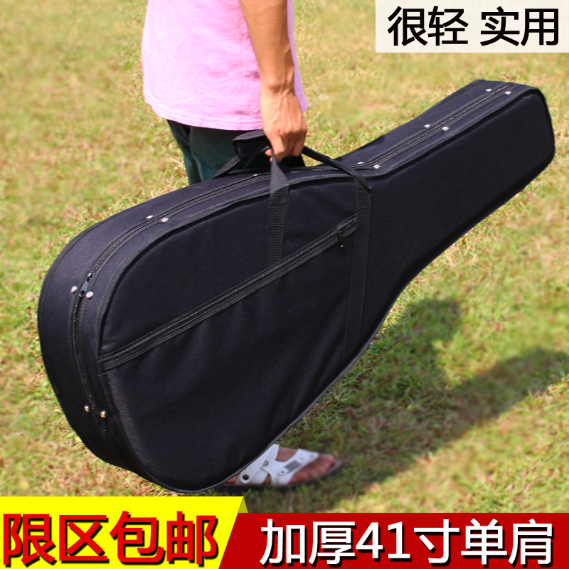 Folk guitar bag guitar acoustic guitar electric box guitar qinhe classical qinhe shoulder foam box packed in boxes of 41 inch 39 inch