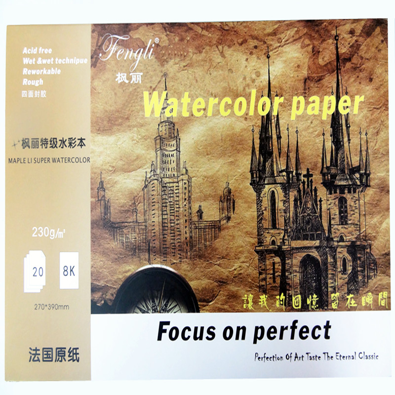 Foncalieu liesl france four sealed plastic 8 open this watercolor watercolor paper this soluble color of lead in this 230g