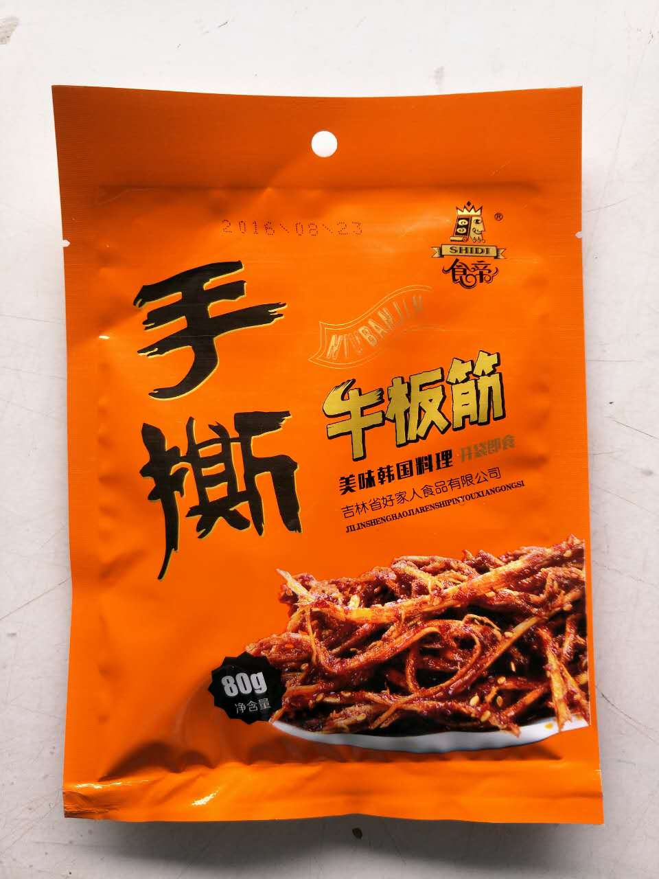 Food timor g small packing casual snacks snacks spicy shredded cattle ligament northeast special color delicious special offer free shipping