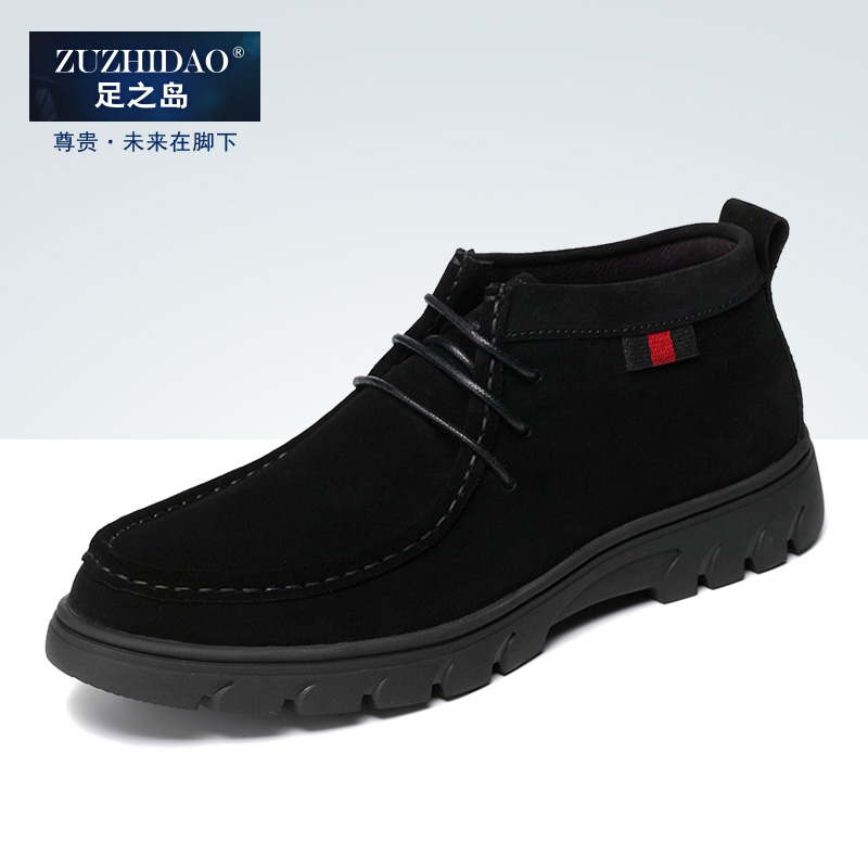 Foot island everyday casual boots male boots cow suede leather boots male in spring and autumn thick crust through the gas in the tube boots shoes