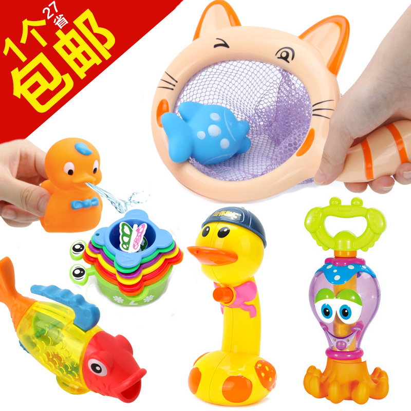 For fish happy baby bath toys tweak called small yellow duck baby shower water toys children play water gun suit