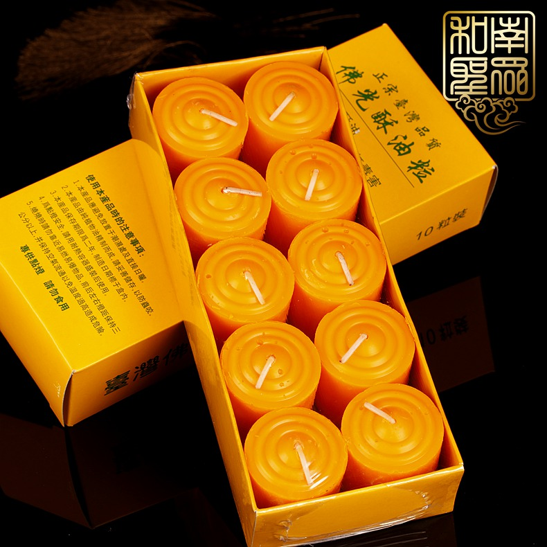 For light butter lamps for light fodeng puja taiwan plant butter lamps 8 hours ghee butter lamps candle