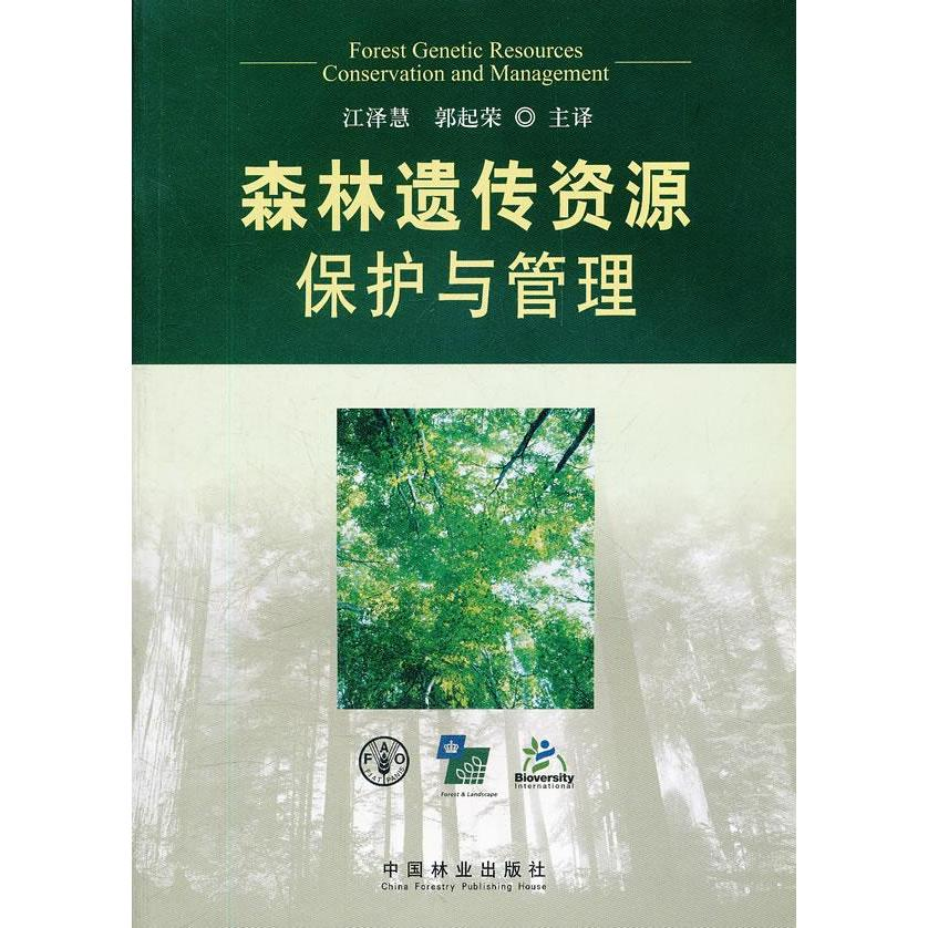 For the protection and management of forest genetic resources selling books genuine farming