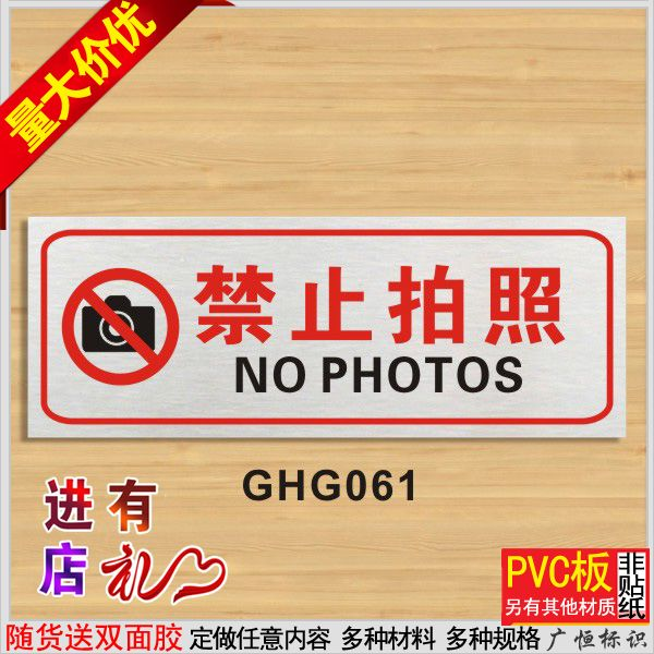 Forbidden to take pictures signage prohibit photography tips common signs signs licensing tips provides custom stickers