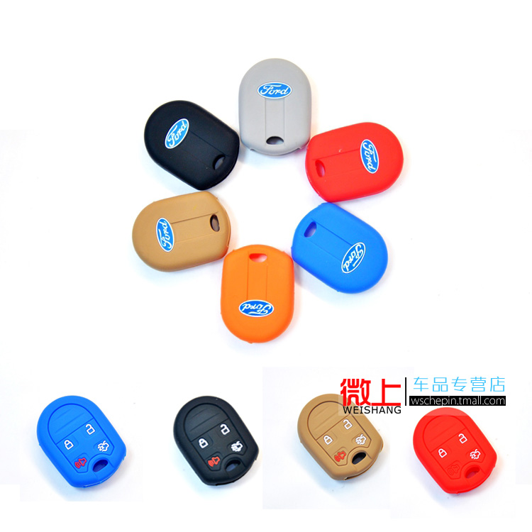 Ford f-150 raptor key sets the remote key fob mustang explorers conqueror sharp boundary special protection