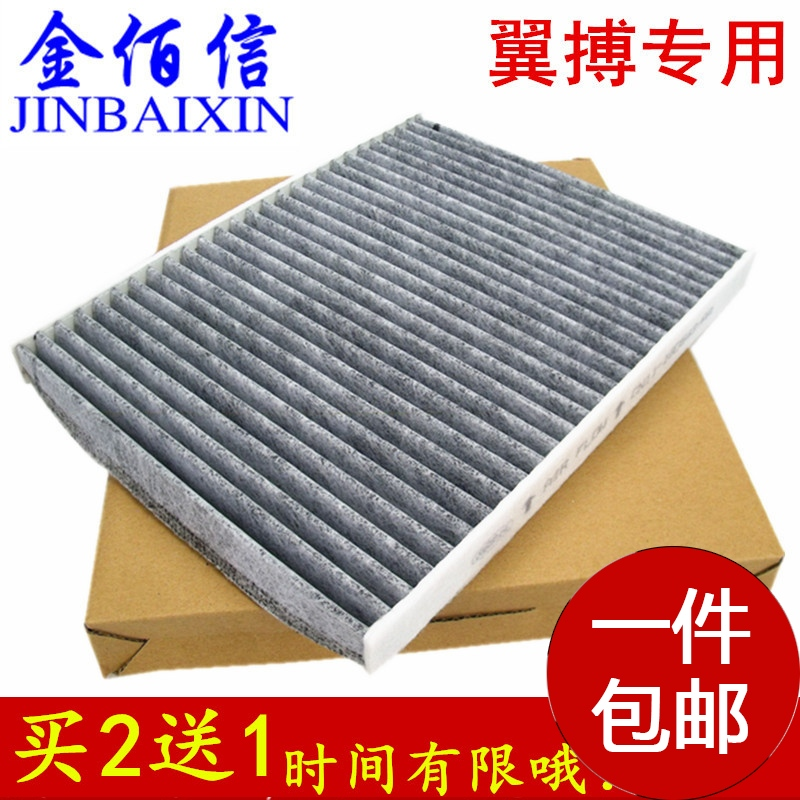Ford wing stroke air filter air filter wing wing stroke bo air filter air filter air conditioning grid air conditioning filter vehicle maintenance accessories