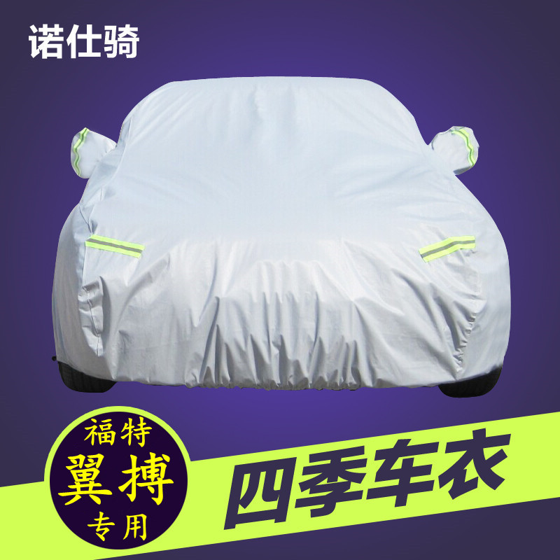 Ford wing stroke sewing car cover rain and sun uv wind and dust insulation su  v shade car hood raincoat