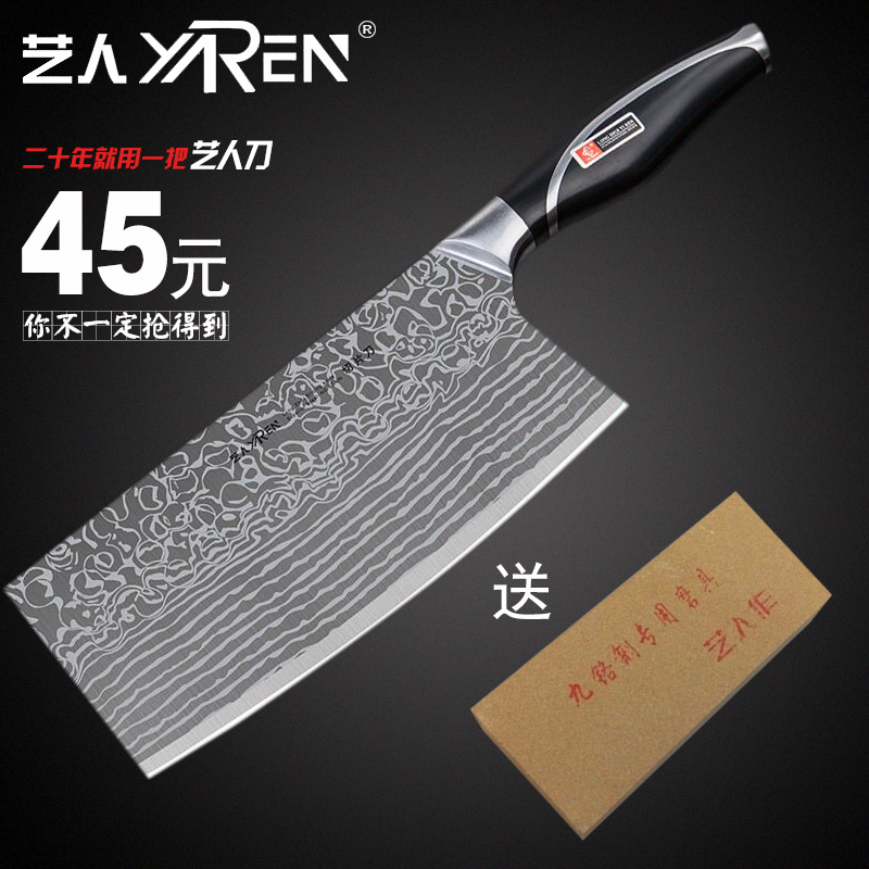 Forged stainless steel kitchen knives kitchen knife slicing knife artists home (non damascus steel) knife chef knife chopping knife