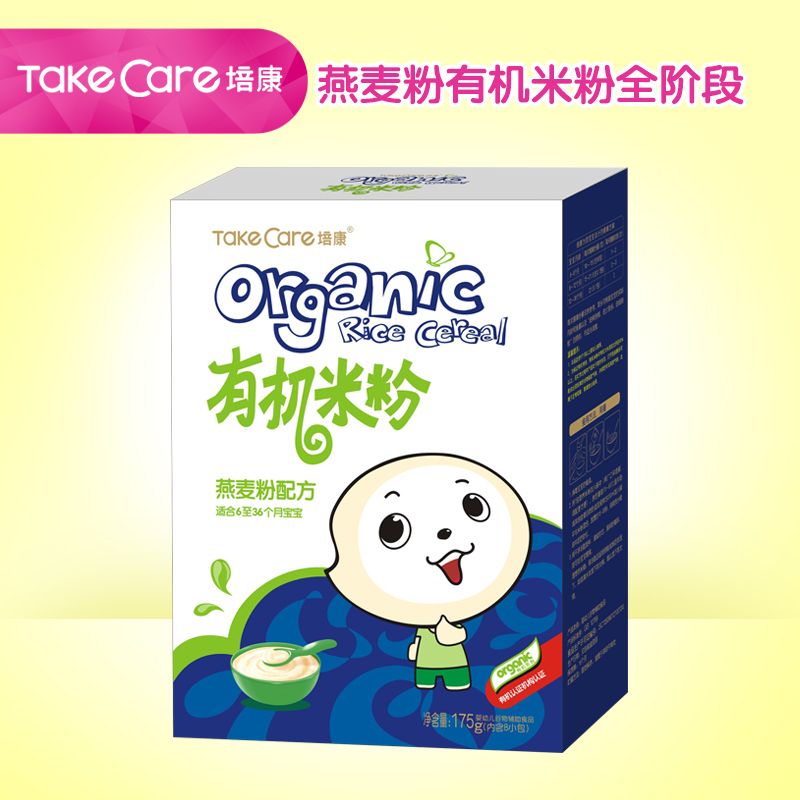 [Formula] pui hong geriatric organic oat flour infant nutrition rice cereal baby food supplement rice flour 1 segment 2 segment 3 In paragraph