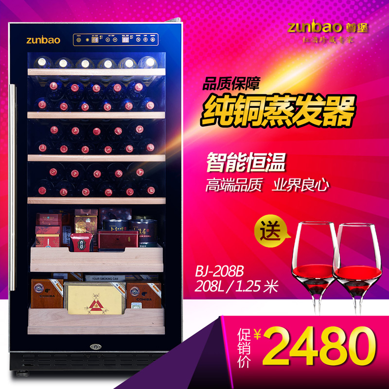 Fort statue bj-208b ice bar wine cooler wine cooler temperature wine cooler compressor wine cooler temperature wine cooler