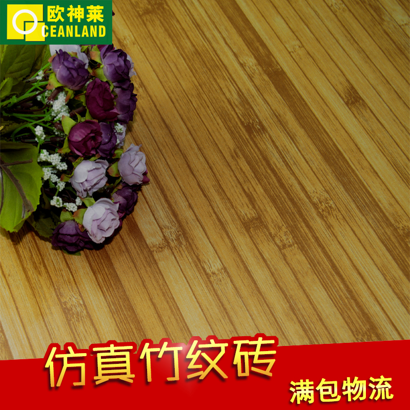 China Bamboo Floor Tiles China Bamboo Floor Tiles Shopping Guide At