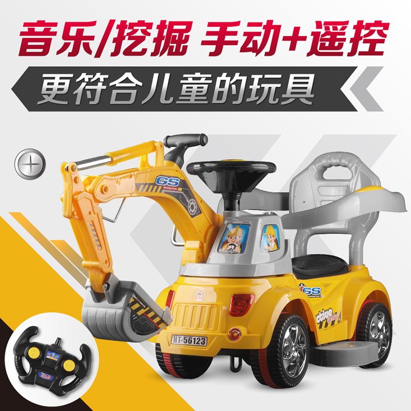Four children electric car remote control toy car can sit people charging electric engineering vehicles excavator excavator electric Buggies