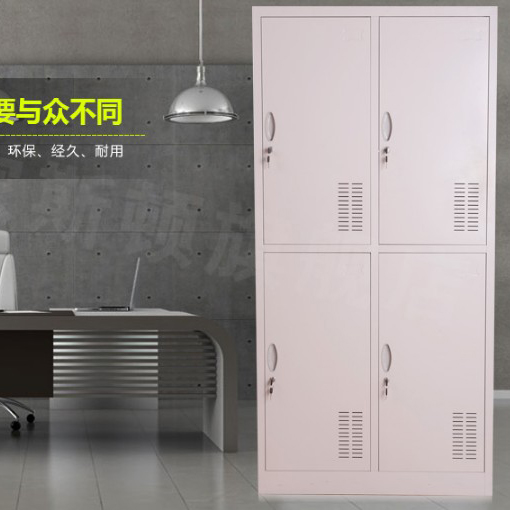 Four door wardrobe cupboard cabinet staff lockers cabinet bathroom cabinet staff dormitory bathroom cabinet cabinet with lock 4 steel doors locker