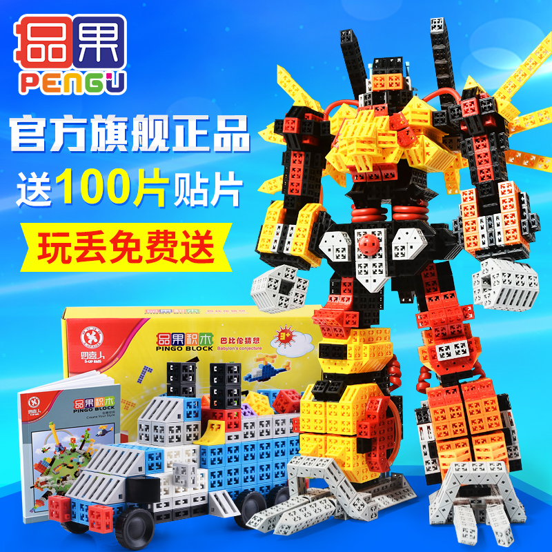 Four gratifying 3d fruit products versatile building blocks puzzle assembling toys fight inserted children's educational six 100粒stereoscopic variety 168