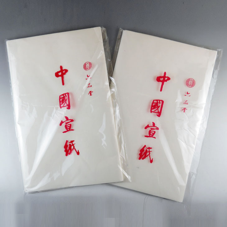 Four treasures of anhui tong xuan six products/mao bianzhi brush calligraphy practice paper-small feet