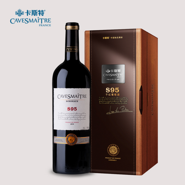 France custer genuine original bottle of imported high quality s95 delineators portuguese red wine wine tasting