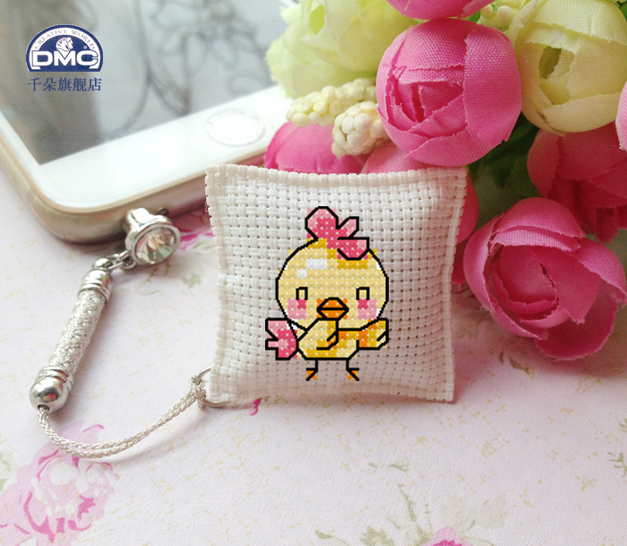 France dmc cross stitch embroidery sided dust plug phone pendant jade meter of rope keychain suite zodiac chicken