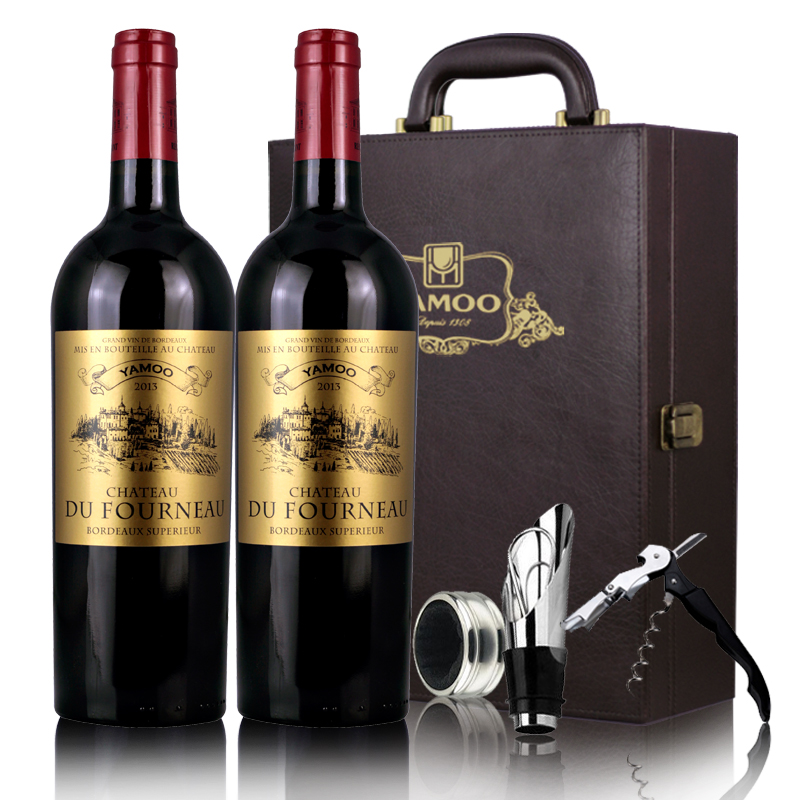 France imported wine admirers mutalisks castle aoc bordeaux red wine leather double vessel gift box