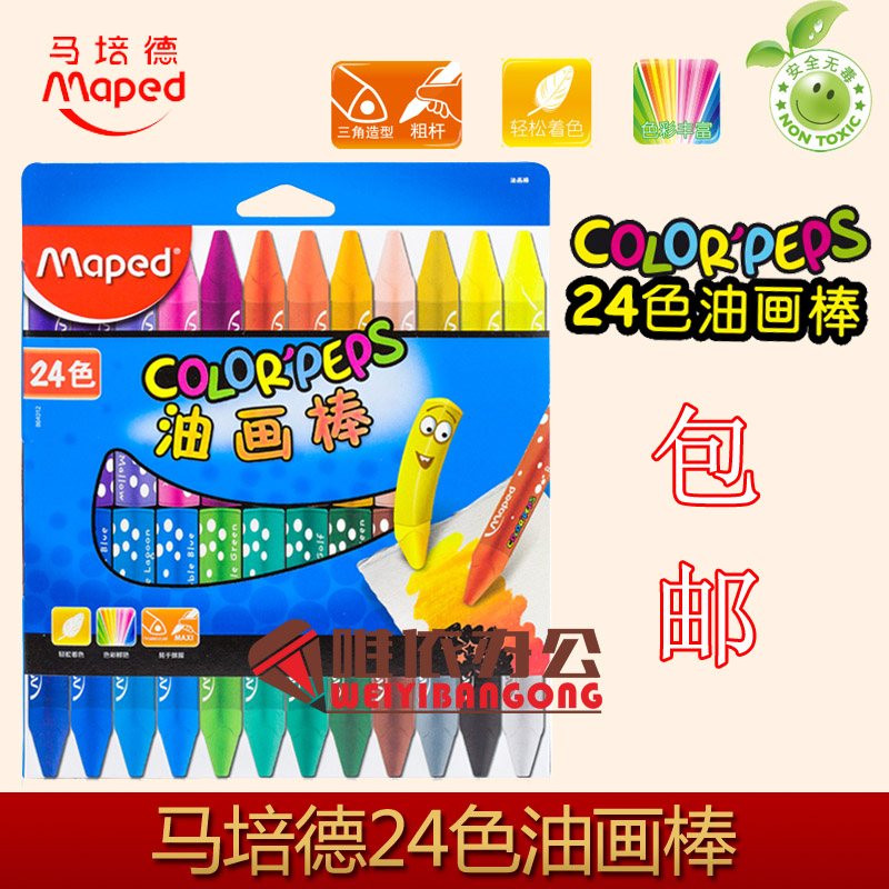 France maped maped maped 24 color oil pastel oil pastel easy to color 864012