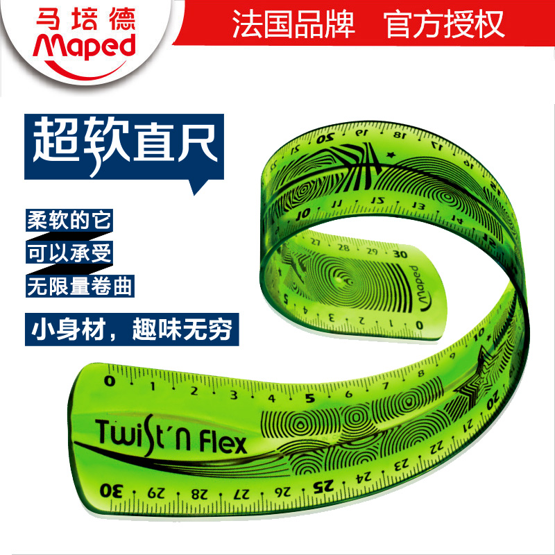 France maped maped soft feet 15/20/30 cm super soft bendable ruler ruler ruler easily broken