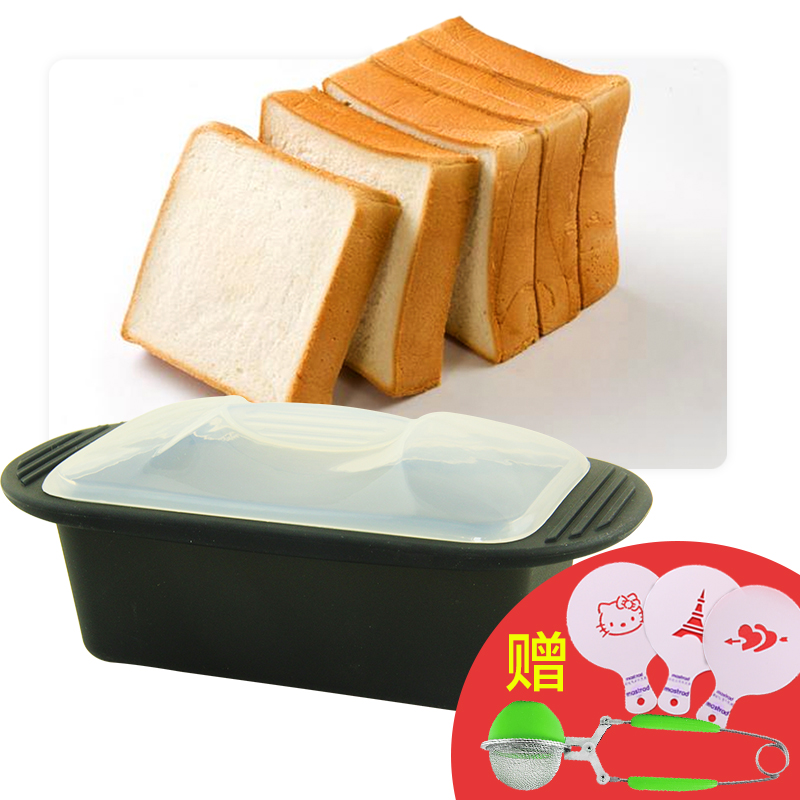 France mastrad silicone cake mold toast toast box with lid nonstick mold toast toast bread mold