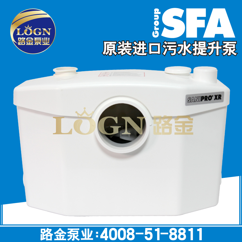 France sfa shengli tim imported household automatic drain sewage lift pump sewage lifting device sanipro wc-3