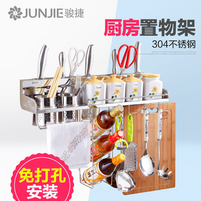 Free punch 304 stainless steel kitchen shelving storage rack wall hook kitchen pendant seasoning box storage consolidation tool