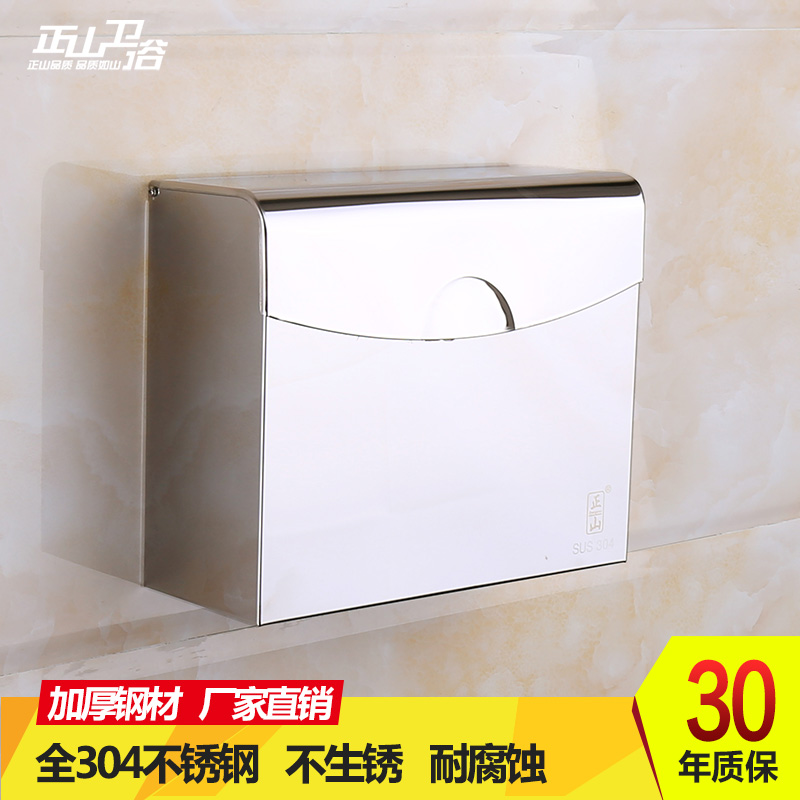 Free punch bathroom tissue box tissue box of toilet paper rolls of 304 stainless steel bathroom waterproof bathroom toilet tissue box pumping tray