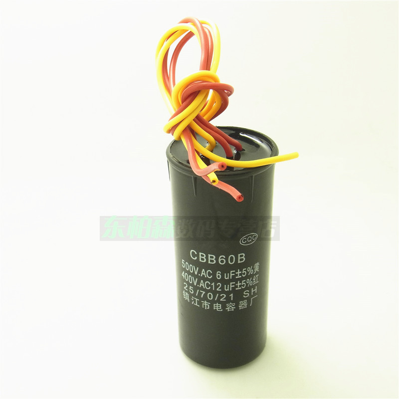 Free shipping 12 uf cbb60 + 6u alternative 10 uf + 5 uf uf 450v double barrel washing machine motor capacitor start capacitor