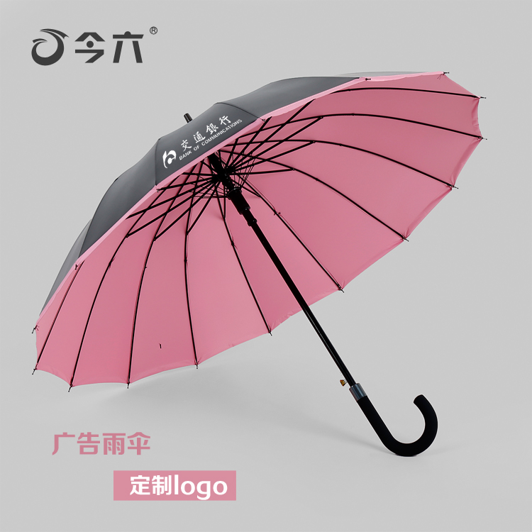 Free shipping 16 bone vinyl sunscreen parasol umbrella skillet customized advertising umbrella parasol umbrella can be printed logo