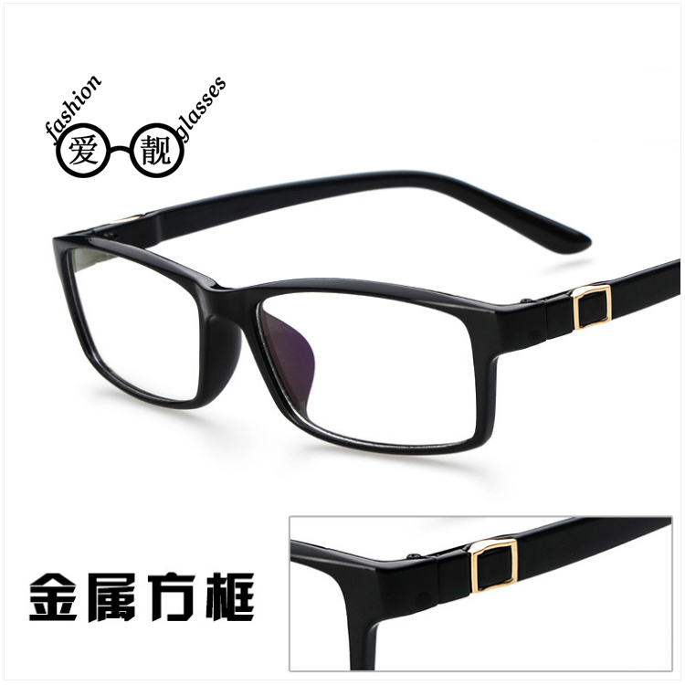 Free shipping 2016 new fashion glasses frame glasses frame influx of students wild glasses uv400