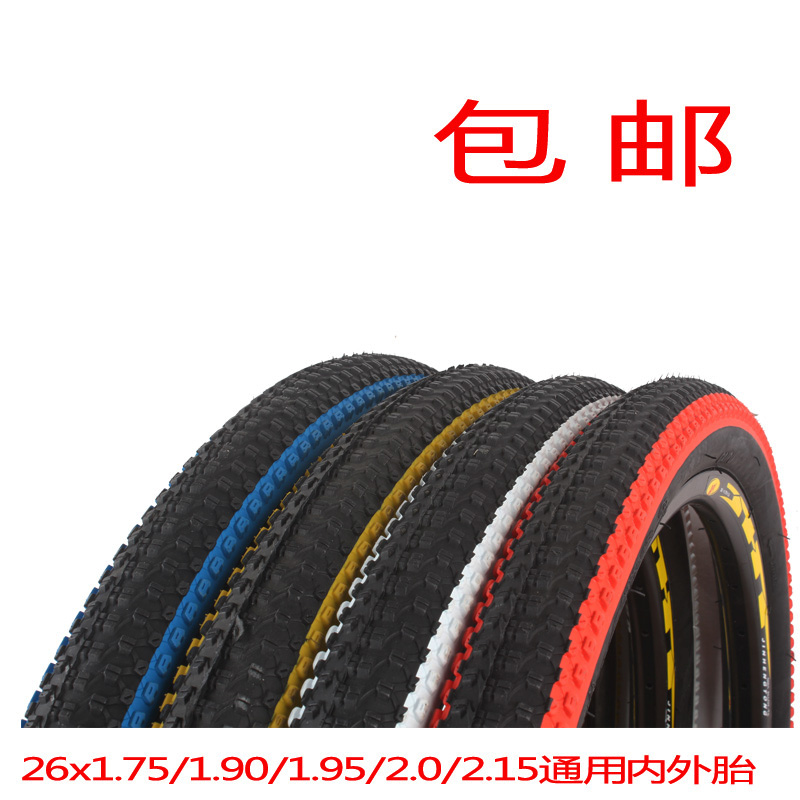 Free shipping 26*2.0 mtb bicycle tire tire color line color side tire tire tire tire color